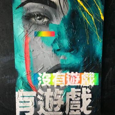 Kunstnere